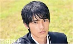 岡田健史の出身校と高校時代!5年もスカウトを断りデビューの理由!-1