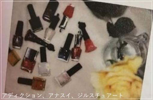 横田真悠(モデル)がかわいい! メイクや愛用コスメのブランドは?12