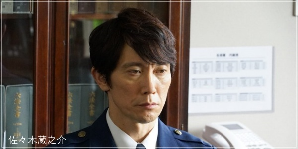 増田英彦の学歴と就職!「黄昏流星群」佐々木蔵之介との以外な関係!3