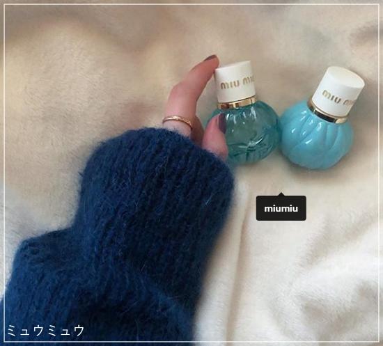 横田真悠(モデル)がかわいい! メイクや愛用コスメのブランドは?5