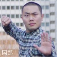 ハナコ(芸人)犬の心の爆笑動画!菊田・岡部・秋山のwiki風プロフ!5