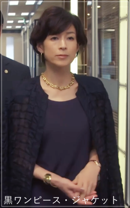 SUITS/スーツ[1話] 鈴木保奈美の衣装!ネックレスや時計はどこの?d