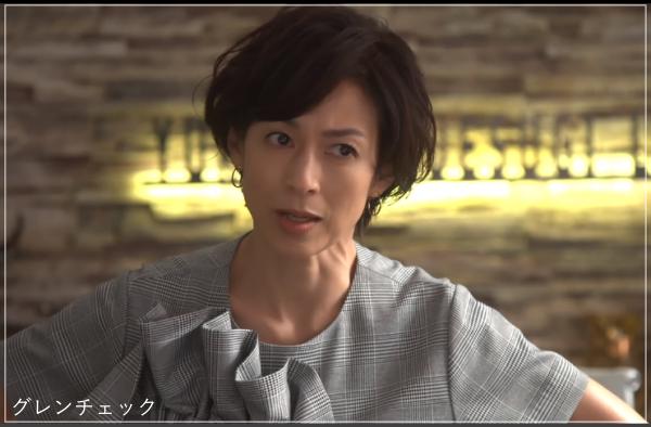 SUITS/スーツ[1話] 鈴木保奈美の衣装!ネックレスや時計はどこの?g