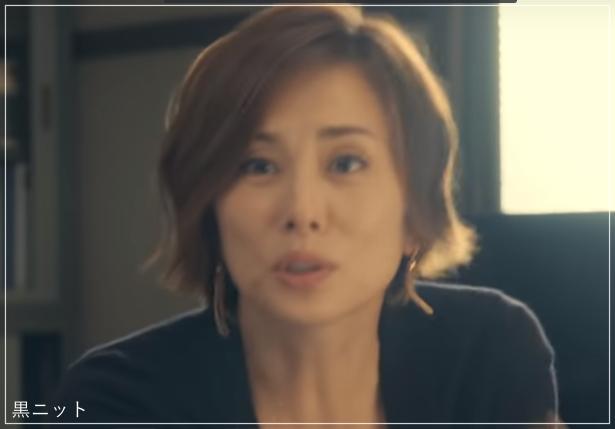 リーガルV[2話]米倉涼子の服のブランド!Tシャツにアクセサリーも!4