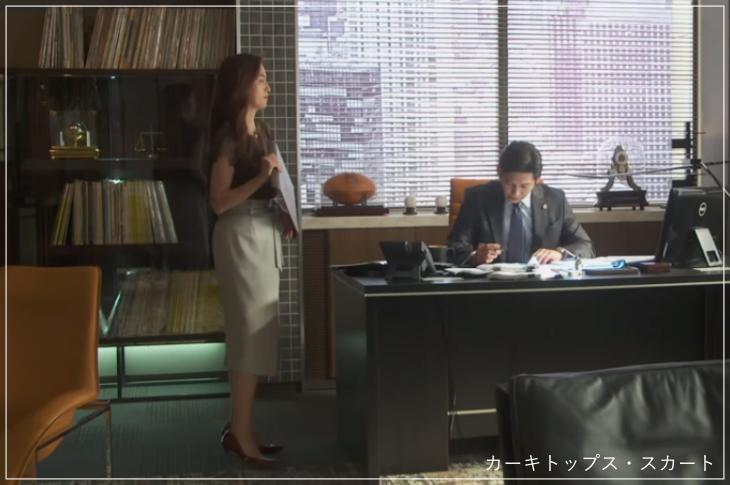 2スーツ[4話] 中村アンの服装がおしゃれ!ピアスやアクセサリーも!