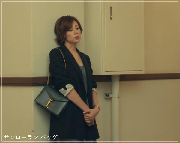 リーガルVの米倉涼子のブランド、服・靴・アクセサリー!1-29