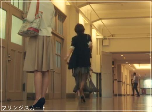リーガルVの米倉涼子のブランド、服・靴・アクセサリー!1-29.5