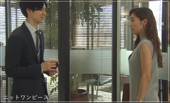 スーツ[3話] 中村アンの衣装とファッション!ネックレスや時計も!a1
