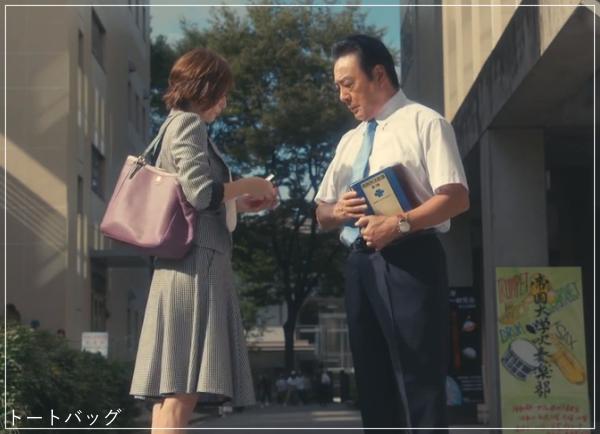 リーガルVの米倉涼子のブランド、服・靴・アクセサリー!1-2