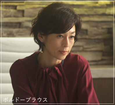 SUITS/スーツ[4話] 鈴木保奈美が着用の洋服!バッグにジュエリーも!4-1-1