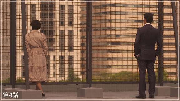 SUITS/スーツ[4話] 鈴木保奈美が着用の洋服!バッグにジュエリーも!4-2-1