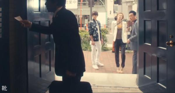 リーガルVの米倉涼子のブランド、服・靴・アクセサリー!1-6.5