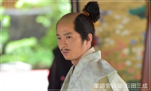 田中圭は若い頃からさわやか?しかも頭良い! 時代劇や花男にも!8