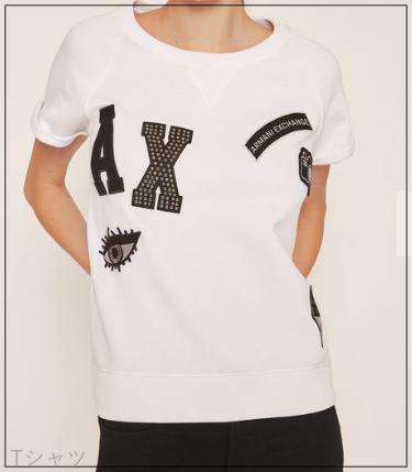 リーガルV[4話]米倉涼子の衣装!ピアスにネックレスも!Tshirt