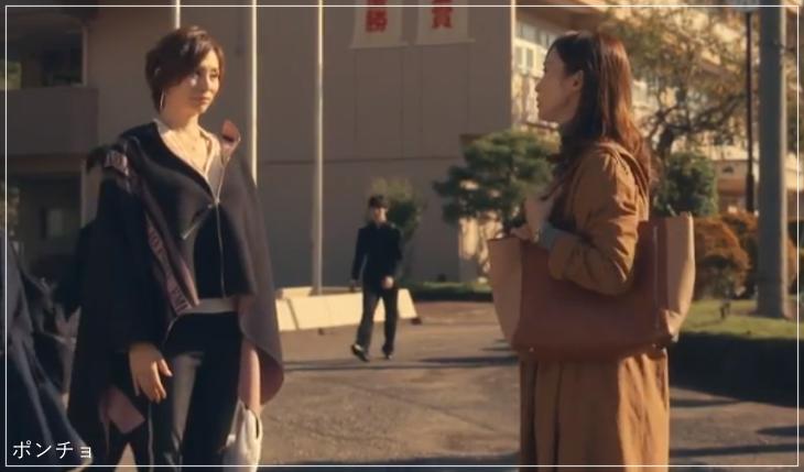 リーガルV[3話]米倉涼子のアクセサリー!バッグや服のブランドも!a16
