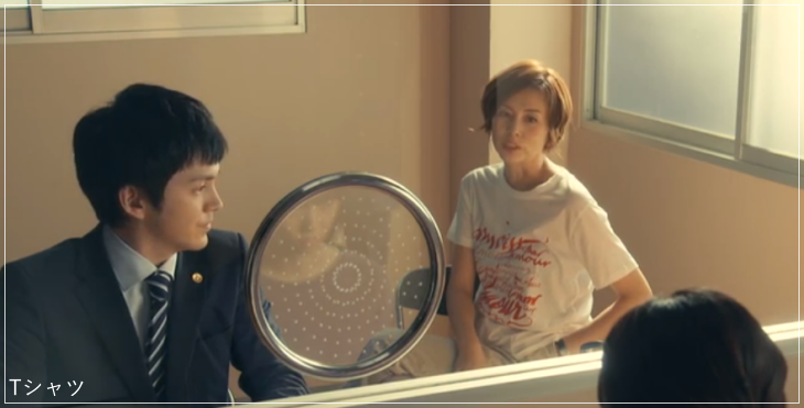 リーガルV[4話]米倉涼子の衣装!ピアスにネックレスも!a19