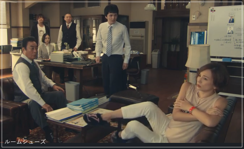リーガルV[2話]米倉涼子の服のブランド!Tシャツにアクセサリーも!a11