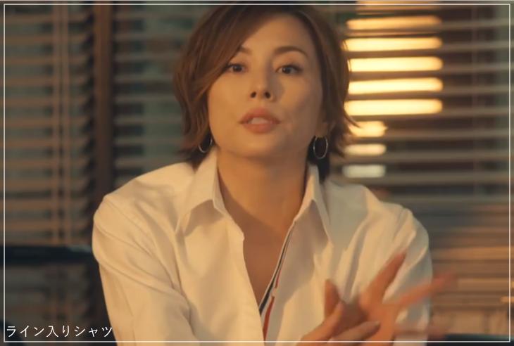 リーガルV[2話]米倉涼子の服のブランド!Tシャツにアクセサリーも!a2