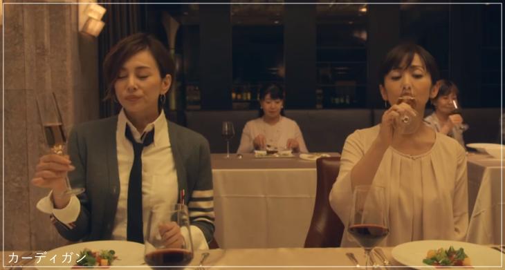 リーガルV[2話]米倉涼子の服のブランド!Tシャツにアクセサリーも!a3
