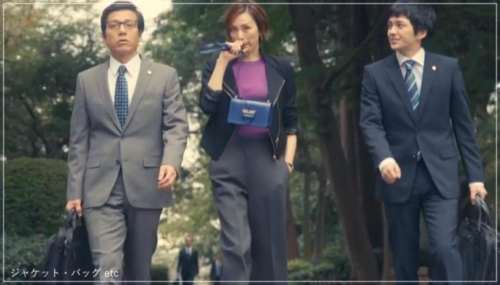 リーガルV[4話]米倉涼子の衣装!ピアスにネックレスも!a8