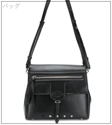 リーガルV[3話]米倉涼子のアクセサリー!バッグや服のブランドも!bag1