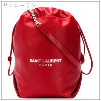 リーガルV[3話]米倉涼子のアクセサリー!バッグや服のブランドも!bag3