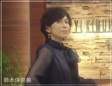 SUITS/スーツの鈴木保奈美の衣装がかっこいい!ブランドはどこ?
