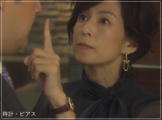 SUITS/スーツ[6話] 鈴木保奈美が綺麗!ティファニーや時計のブランドも!2