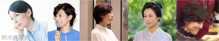 鈴木保奈美は若い時も50代の今も横顔がかわいい!現在の画像10選!1
