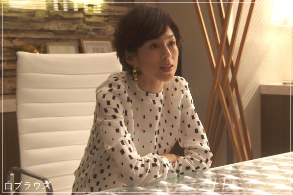 SUITS/スーツ[2話] 鈴木保奈美の衣装がかっこいい!ブランドはどこ?1