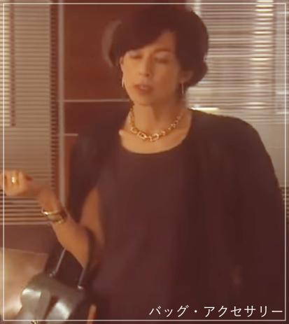 SUITS/スーツ[1話] 鈴木保奈美の衣装!ネックレスや時計はどこの?e