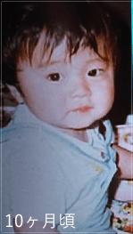 田中圭は若い頃からさわやか?しかも頭良い! 時代劇や花男にも!1