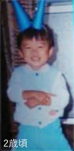 田中圭は若い頃からさわやか?しかも頭良い! 時代劇や花男にも!2