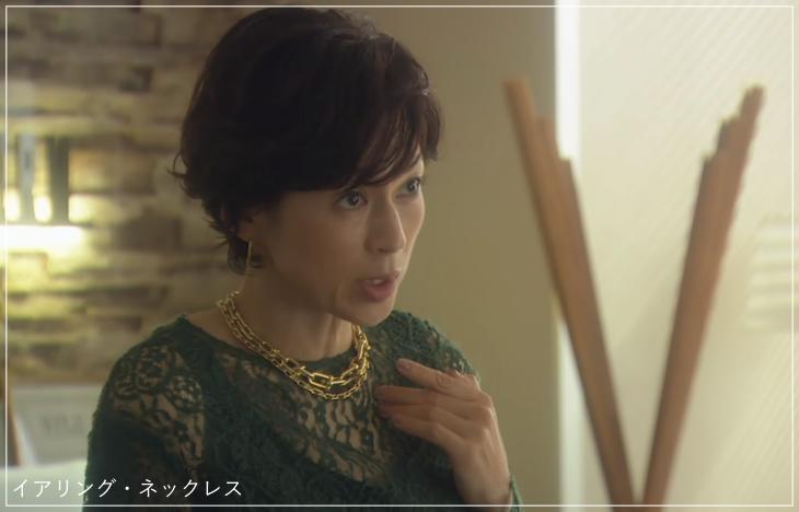 SUITS/スーツ[6話] 鈴木保奈美が綺麗!ティファニーや時計のブランドも!7