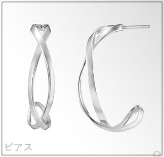 リーガルV[3話]米倉涼子のアクセサリー!バッグや服のブランドも!a6