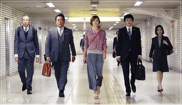 リーガルVの米倉涼子の服のブランドは?靴やアクセサリーも!1