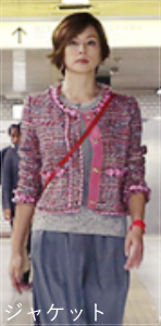 リーガルVの米倉涼子の服のブランドは?靴やアクセサリーも!2