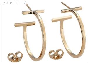 SUITS/スーツ[6話] 鈴木保奈美が綺麗!ティファニーや時計のブランドも!9