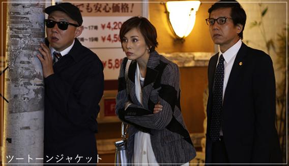 リーガルV[3話]米倉涼子のアクセサリー!バッグや服のブランドも!w3-4