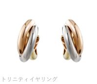 SUITS/スーツ[6話] 鈴木保奈美が綺麗!ティファニーや時計のブランドも!トリニティイヤリング