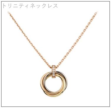 SUITS/スーツ[6話] 鈴木保奈美が綺麗!ティファニーや時計のブランドも!トリニティネックレス
