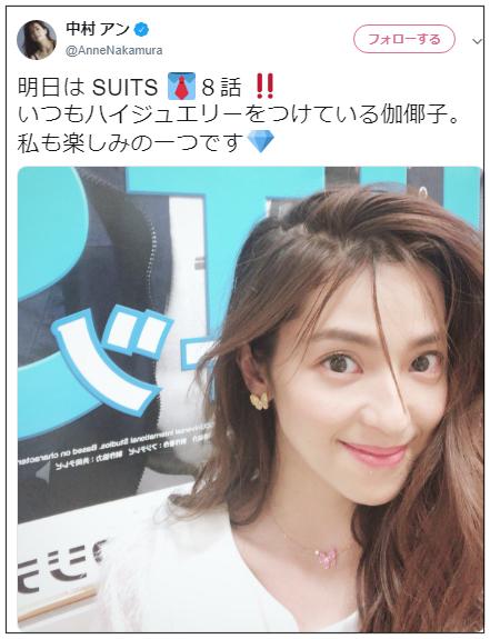スーツ[9話] 中村アンの衣装のブランド!ファーコートにワンピースも!ドゥ
