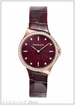 SUITS/スーツ[6話] 鈴木保奈美が綺麗!ティファニーや時計のブランドも!メトロ