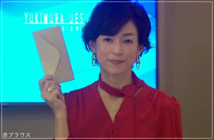 SUITS/スーツ[6話] 鈴木保奈美が綺麗!ティファニーや時計のブランドも!4