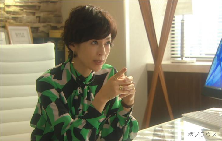 SUITS/スーツ[5話] 鈴木保奈美の服のブランド!ブラウスやネックレスも!3-1