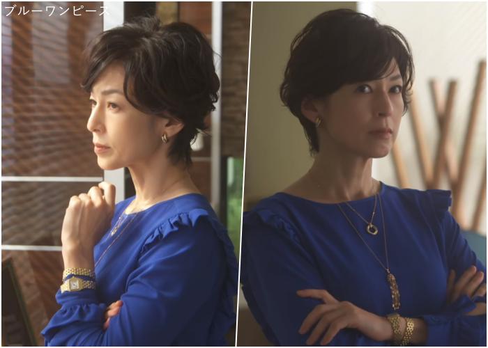 SUITS/スーツ[6話] 鈴木保奈美が綺麗!ティファニーや時計のブランドも!4-7