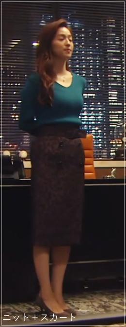 スーツ[5話] 中村アンの服がかわいい!ファッションにアクセサリー!a5