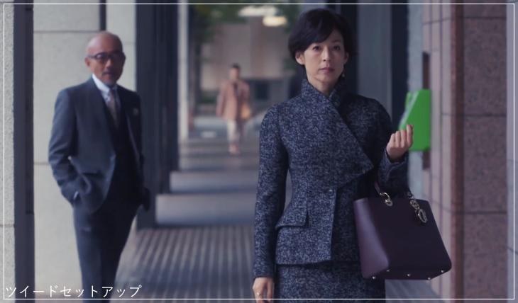 SUITS/スーツ[7話] 鈴木保奈美の衣装!カルティエにアクセサリーも!7w2