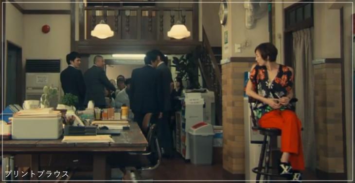 リーガルV[5話]米倉涼子のファッション!ルブタンにサンローランも!a18
