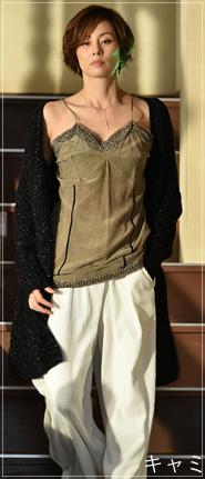 リーガルV[6話]米倉涼子の衣装!フェンディにディオール、ジュエリーもa19